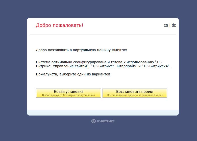 домен окончание регистрации